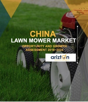 China Lawn Mower market research report