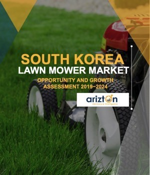 South Korea Lawn Mower Market Research Report